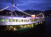 China, Hong Kong, Kowloon, Star ferry leaving at dusk - Rex Butcher