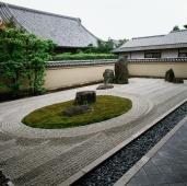 Japan, Kyoto, Daitoku-ji, Ryogen-in Temple.  Horai style garden - Rex Butcher