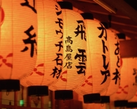 Japan, Illuminated temple lanterns - Rex Butcher