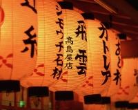 Japan, Illuminated temple lanterns - Rex Butcher