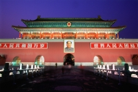 China, Beijing, Tiananmen Gate at dusk - Gareth Jones