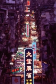 China, Hong Kong, view of Temple Street Market from above - Gareth Jones