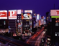 Japan, Tokyo, Ginza, View of Ginza Crossing at dusk - Rex Butcher