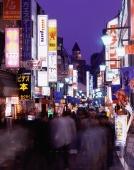 Japan, Tokyo, Shinjuku, Kabukicho, popular evening entertainment area at dusk - Rex Butcher