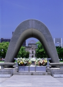 Japan, Hiroshima, Peace Memorial Park, Memorial Cenotaph in memory of victims of the atomic bomb - Rex Butcher