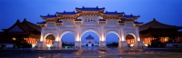Taiwan, Taipei, Chiang Kai Shek Memorial Hall Entrance - Alex Mares-Manton