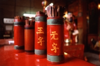 Hong Kong, Wong Tai Jin Temple, Fortune telling sticks. - Jack Hollingsworth