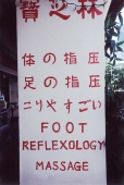 Singapore, Chinatown, Foot reflexology advertisement painted on side of pillar. - Steve Raymer