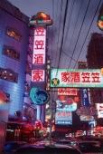 China, Shanghai, seafood street - Alex Microstock02