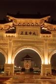 Taiwan, Taipei, Chiang Kai Shek Memorial Hall Entrance - Alex Microstock02