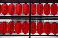 Lanterns with Japanese text, prayers - Alex Microstock02