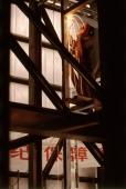 China, construction site - Alex Mares-Manton