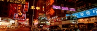 Hong Kong, Kowloon, busy street with neon signs - Alex Microstock02