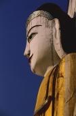 Myanmar (Burma), Bago, Buddha statue - Kyaik Pun Paya, close up. - Martin Westlake