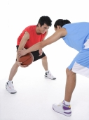 Two men playing basketball - blueduck