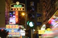 Neon signs along Nathan Road, Hong Kong - Yukmin