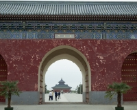 Forbidden City, Beijing, China - OTHK