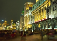 The Bund, Shanghai, China - OTHK