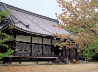 Tenryu-Ji Temple, Kyoto, Japan - OTHK