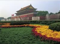 Tiananmen, Beijing, China - OTHK