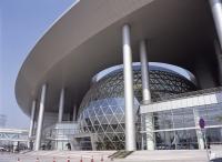 Shanghai Technology Centre, Pudong, Shanghai, China - OTHK