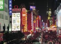Nanjing Road at night, Shanghai, China - OTHK
