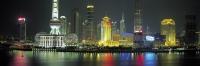 Pudong at night, Shanghai, China - OTHK