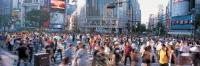 Crowds in Shinbuya - OTHK