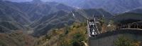 The Great Wall, Badaling, Beijing, China - OTHK