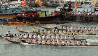 Dragon Boat race, Po Toi Island, Hong Kong - OTHK