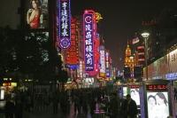 Nanjing Road at night, Shanghai - OTHK
