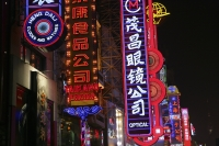 Neons at Nanjing Road, Shanghai - OTHK