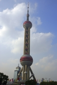 Orient Pearl Broadcasting  and TV Tower - OTHK