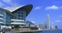 Convention Centre from Wanchai, Hong Kong - OTHK