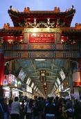 Taipei Hwahsi Tourist night market, Taiwan - OTHK