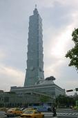 Taipei Financial Center (101 Building), Taipei, Taiwan - OTHK