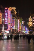 Nanjing Road at night, Shanghai, China - OTHK