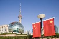 At Binjiang Avenue, Pudong, Shanghai, China - OTHK