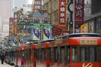 At Nanging Road East, Shanghai, China - OTHK