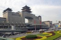 Beijing West Station, China - OTHK