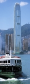 2IFC  Tower and Star Ferry, Hong Kong - OTHK