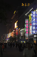 Neon signs with Chinese characters at night , Beijing, China - Alex Mares-Manton