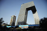 CCTV Building, Beijing, China - Alex Mares-Manton