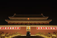 Tiananmen Square at night, Beijing China - Alex Mares-Manton