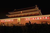 Tiananmen Square at night, Beijing, China - Alex Mares-Manton
