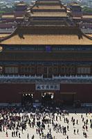 Aerial view of Forbidden City, Beijing, China - Alex Mares-Manton