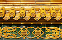 close up of tiles from Chinese Buddhist Temple - Asia Images Group