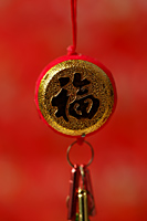 Chinese New Year decoration. Chinese character meaning good fortune. - Asia Images Group