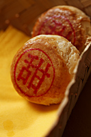 "Chinese bean paste pastry with Chinese character for ""sweet"". - Asia Images Group"