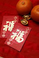 red envelope (Hong Bao), oranges and gold ingot - Asia Images Group